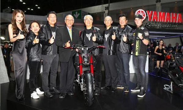 ยามาฮ่า เปิดตัว เอ็ม-สแลซ ครั้งแรกในโลกที่ประเทศไทย ในงาน The 32nd Thailand International Motor Expo