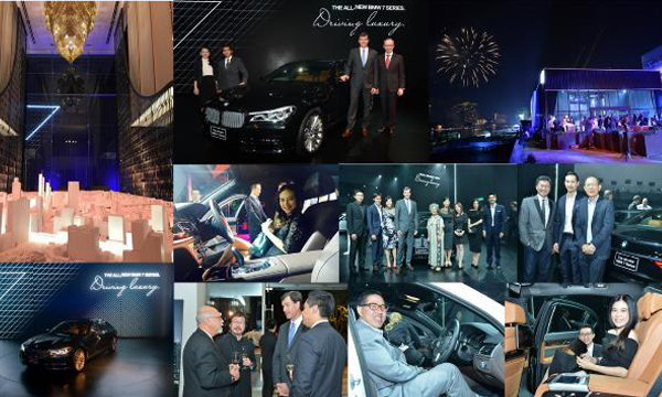 THE ALL-NEW BMW 7 SERIES. DRIVING LUXURY.