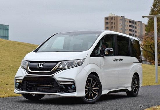 Honda เตรียมเผยโฉม 'StepWGN Modulo Concept' ใหม่ล่าสุดที่งานโตเกียวออโต้ซาลอน 2016
