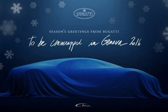 Bugatti เตรียมเปิดตัวรถที่เร็วที่สุดในโลกคันใหม่ 'Chiron' ท็อปสปีด 467 กม./ชม.