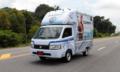 """ส่งมอบ All-new Suzuki Carry ถึงสตูล สานต่อความฝัน """"บังฮาซัน"""""""
