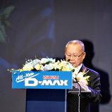 Isuzu Dmax 2012