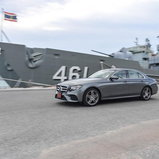 E220d AMG Dynamic