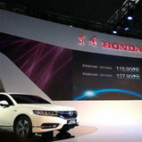 Honda Civic 180 TURBO