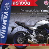 Bangkok Motorbike Festival 2017