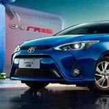 Toyota Yaris L Sedan