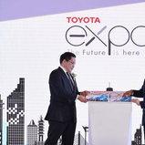 Toyota Expo