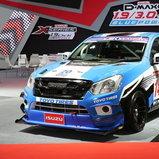Isuzu Auto Salon 2017