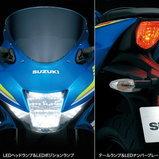 Suzuki GSX-R 125 ABS 2018