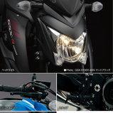 Suzuki GSX-S1000 ABS 2018