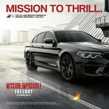 BMW M5 Edition Mission: Impossible 2018