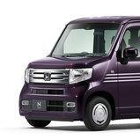 Honda N-VAN +Style