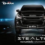 Isuzu D-Max Stealth 2019