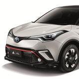 Toyota C-HR Adidas 2018