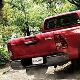 Toyota Hilux Z Rally Edition 2019