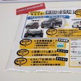 Mitsubishi Delica D:5 Leaked / kakaku.comMitsubishi Delica D:5 Leaked / kakaku.com