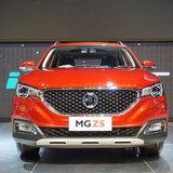 รถใหม่ MG - Motor Show 2018