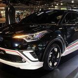 Toyota C-HR x Adidas