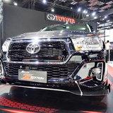 Toyota Hilux Revo Z Edition Black Mamba 2019