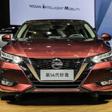 All-new Nissan Sylphy 2019