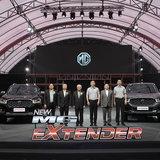 New MG EXTENDER เผยราคา 9 รุ่นย่อยอย่างเป็นทางการ