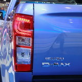 Isuzu - Motor Expo 2015