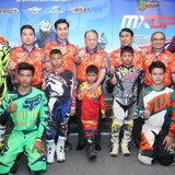 suphanburi_football_3