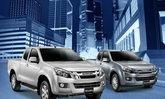 GM รุก Isuzu เตีรยมซื้อหุ้น 10 % CEO รับบอสบริหารต่อไป อาจเป็นหญิงเหล็ก Mary Barra