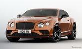 เผยโฉม Bentley Continental GT Speed ใหม่ล่าสุด พกขุมพลังโหด 642 แรงม้า