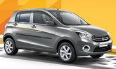 Suzuki Celerio Limited Edition 2017 รุ่นพิเศษแต่งหล่อเอาใจชาวอินเดีย