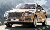 Bentley Bentayga 2018 เตรียมเพิ่มรุ่นเครื่องยนต์ V8 ขนาดเล็กลงกว่าเดิม