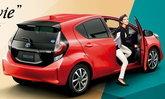 Toyota Aqua Rirvie 2018 รุ่นพิเศษแต่งหรูจาก Modellista เปิดตัวที่ญี่ปุ่น เคาะ 6.39 แสน