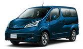Nissan e-NV200 2018 ใหม่ วิ่งไกลขึ้นเป็น 300 กิโลเมตรไม่ต้องใช้น้ำมัน