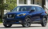 Nissan Kicks 2018 ใหม่ ครอสโอเวอร์รุ่นเล็กเตรียมขายในสหรัฐฯ เริ่ม 5.77 แสนบาท