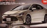 มันมาจริง! หลุด Toyota Corolla 2018 เวอร์ชั่นญี่ปุ่นใหม่ก่อนเปิดตัว
