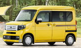 Honda N-VAN 2018 ใหม่ เผยชุดแต่งสุดแนวไม่เหมือนใครที่ญี่ปุ่น