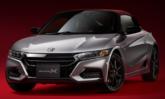Honda S660 Modulo X 2018 ใหม่ โรดสเตอร์คันจิ๋วเวอร์ชั่นสปอร์ตเตรียมวางจำหน่ายที่ญี่ปุ่น