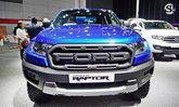 Ford Ranger Raptor 2018 ใหม่ เผยโฉมที่ BIG Motor Sale ราคา 1,699,000 บาท