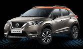 Nissan Kicks 2019 ใหม่ ครอสโอเวอร์รุ่นเล็กเผยโฉมแล้วในอินเดีย