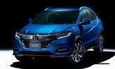 Honda Vezel 2019 พร้อมเครื่องยนต์เทอร์โบ 1.5 ลิตร เตรียมขายญี่ปุ่นต้นปีหน้า