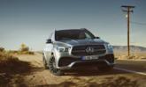 Mercedes-Benz GLE 300 d 4MATIC AMG Dynamic เอสยูวี 7 ที่นั่งที่บุกตะลุยออฟโรดได้