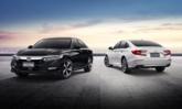 Honda Accord Hybrid ใหม่ สปอร์ตซีดานสุดพรีเมียม กับ 3 รุ่นที่สุดแห่งความเร้าใจล่าสุด