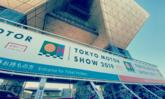 ก้าวสู่โลกอนาคต! Tokyo Motor Show 2019 เริ่มต้นสุดอลังการ