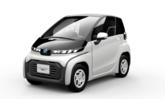 Toyota Ultra-compact BEV ยานยนต์สัญจรระยะสั้นแสนสบายเปิดตัวที่ญี่ปุ่นแล้ว