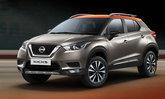 เผยข้อมูลเบื้องต้น Nissan Kicks e-Power ก่อนเปิดตัวในไทย 19 มี.ค. นี้