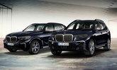 BMW X5 M50d และ X7 M50d Final Editions สองรุ่นสั่งลาเครื่องยนต์ดีเซล ควอท-เทอร์โบ