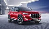 น้องใหม่ของค่าย! Nissan Magnite รถ SUV ไซส์เล็ก พร้อมขายที่อินเดียต้นปี 2021