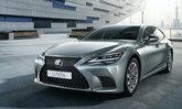 ค่ายคอนเฟิร์ม! Lexus LS 2021 ที่วางขายในยุโรปจะมีแต่ระบบไฮบริดเท่านั้น