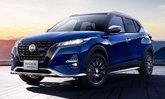Nissan Kicks 2021 ใหม่ พร้อมชุดแต่ง Autech เผยโฉมที่ญี่ปุ่น