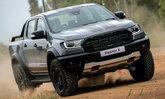Ford Ranger Raptor X 2022 ใหม่ เพิ่มชุดแต่งพิเศษรอบคัน เคาะราคา 1,729,000 บาท